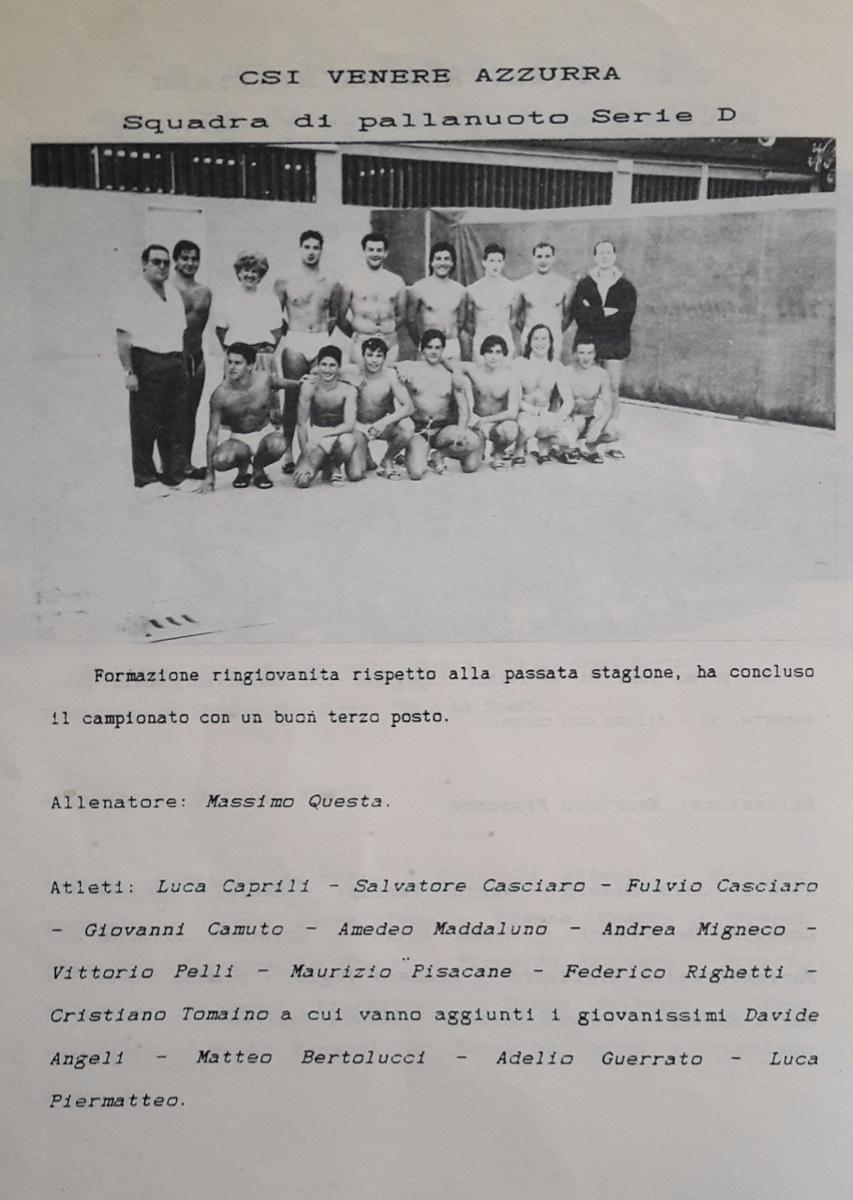 CSI Venere Azzurra squadra pallanuoto Serie D